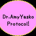 エイミーヤスコ・プロトコール治療のモニターを募集します